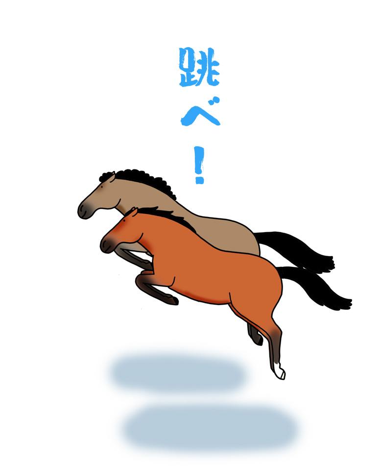 ホップステップジャンプ!_a0093189_103918.jpg