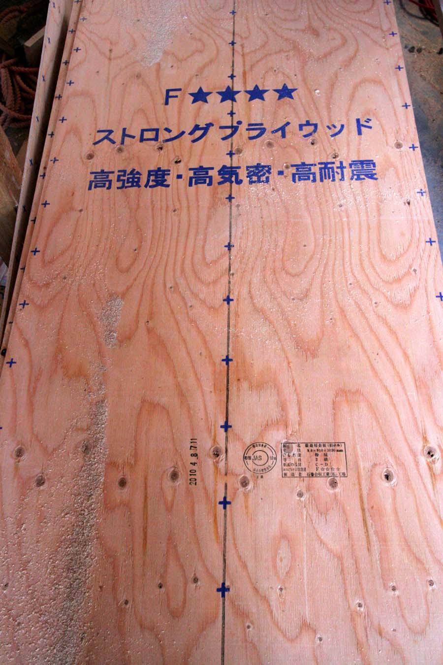 S様邸「耐震&断熱改修工事」元町の家_f0150893_14473327.jpg