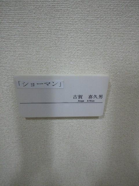 f0200795_20513185.jpg