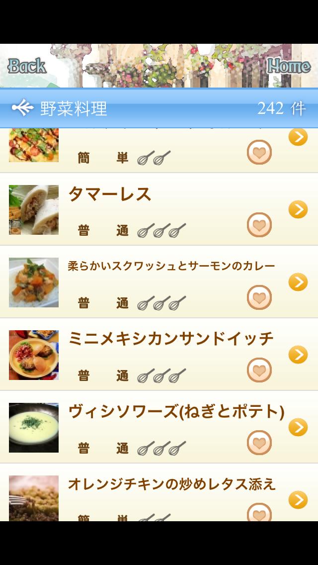 クックチャンネル 〜世界の美味しいレシピ集〜 スクリーンショット3