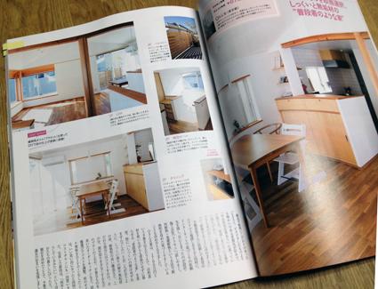 雑誌に掲載されました_a0148909_18345964.jpg