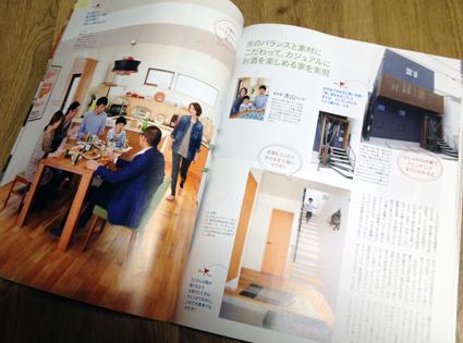 雑誌に掲載されました_a0148909_18351937.jpg
