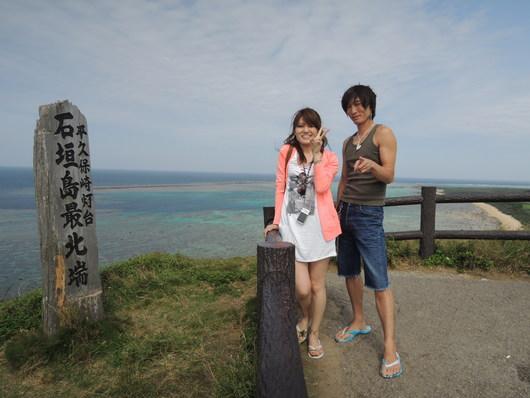 沖縄旅行~前編~♪♪_e0312109_18501030.jpg