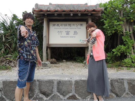 沖縄旅行~前編~♪♪_e0312109_18581050.jpg