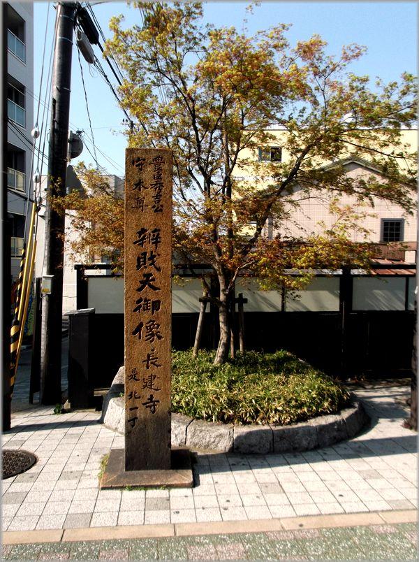 「京都・伏見・中書島~昭和な商店街のある風景」_d0133024_125856100.jpg