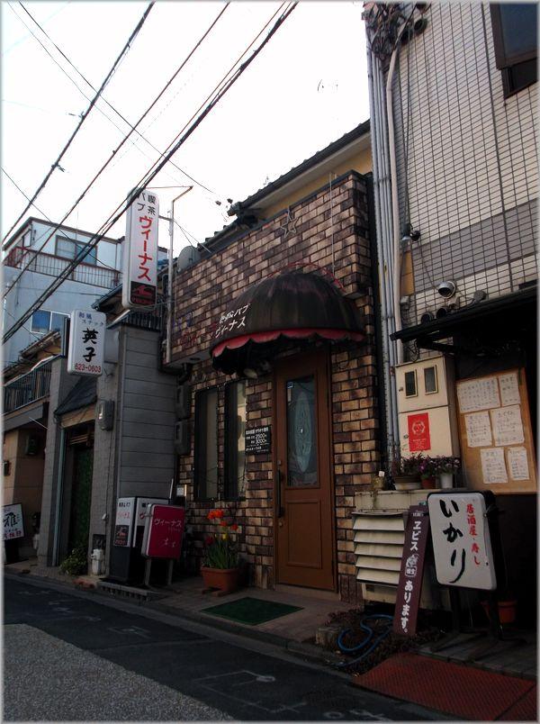 「京都・伏見・中書島~昭和な商店街のある風景」_d0133024_1342237.jpg