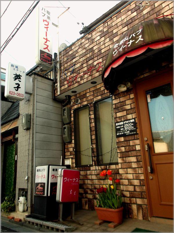 「京都・伏見・中書島~昭和な商店街のある風景」_d0133024_1344577.jpg