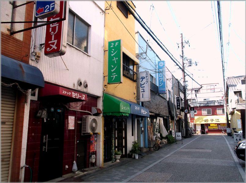 「京都・伏見・中書島~昭和な商店街のある風景」_d0133024_1345521.jpg