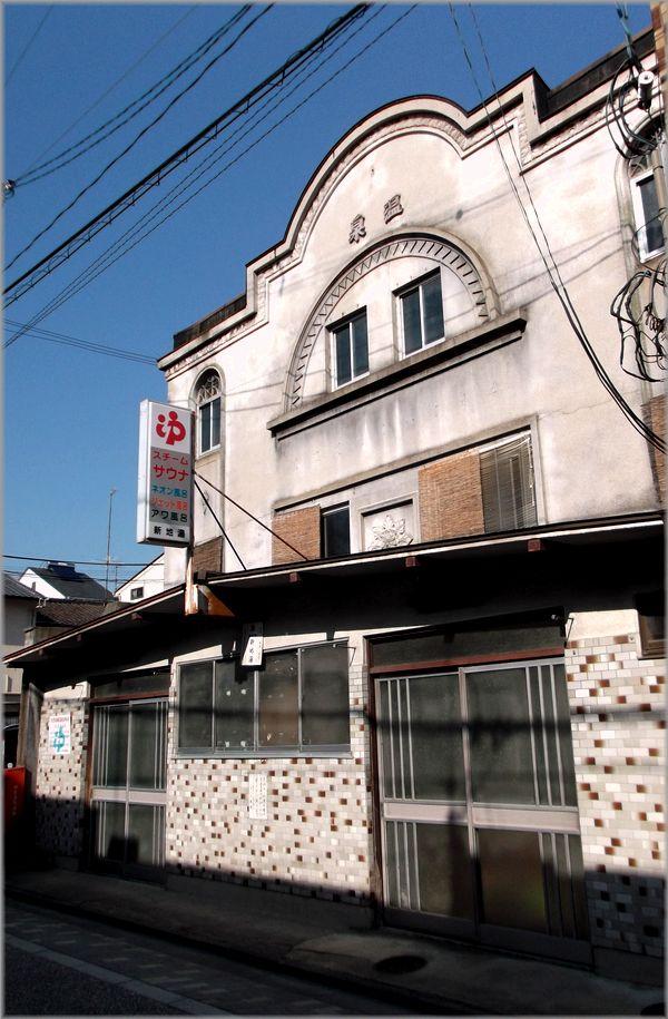 「京都・伏見・中書島~昭和な商店街のある風景」_d0133024_138262.jpg