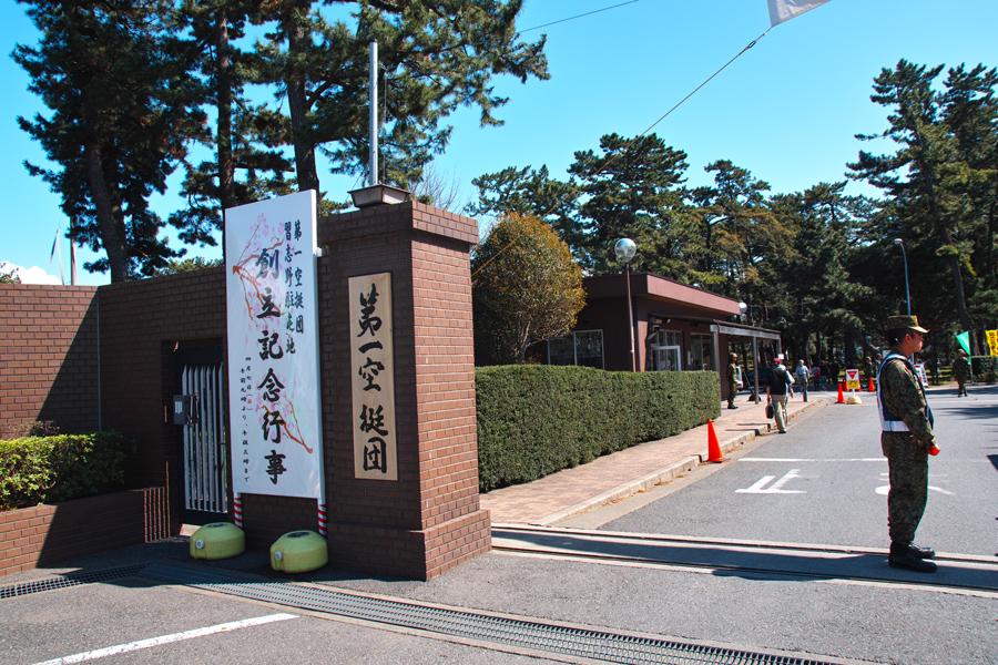 日本騎兵習練の場所~習志野の旅~_c0223825_15315747.jpg