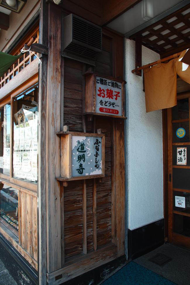 日本騎兵習練の場所~習志野の旅~_c0223825_154321.jpg