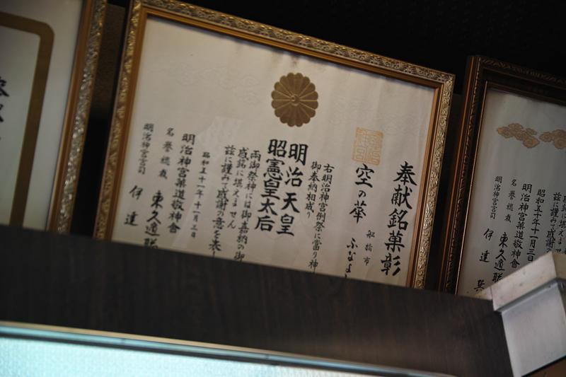 日本騎兵習練の場所~習志野の旅~_c0223825_1573741.jpg