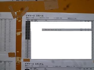d0182026_13564739.jpg