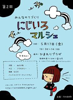 ♪岡山ドームでのイベント無事終了^^♪_a0161029_20451934.jpg