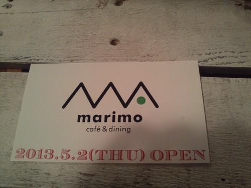 marimo cafe & dining!!_b0242734_1183664.jpg