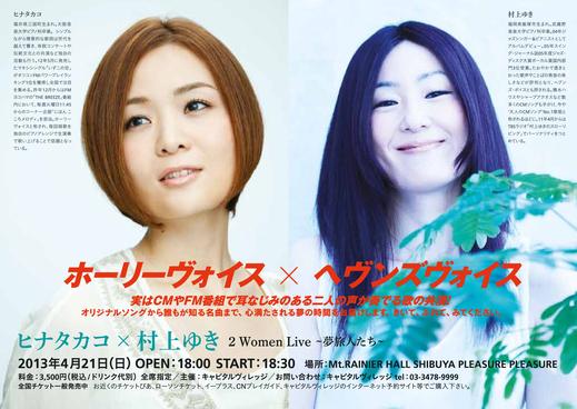 明日は渋谷プレジャープレジャーにて☆_a0271541_21293951.png