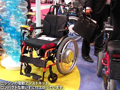 バリアフリー2013 大阪バリアフリー展アラカルト_c0167961_0515616.jpg