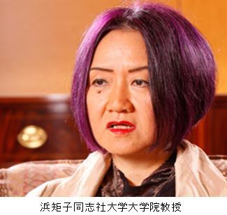 紫頭おば〇ん!?_b0206074_22532167.jpg
