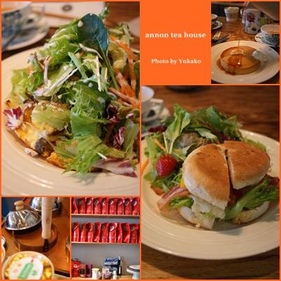 お昼はのんびり・がっつり@annon tea house_b0065587_18254512.jpg