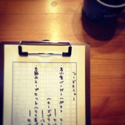KOYA BIRAKI 2013_d0028589_2182317.jpg
