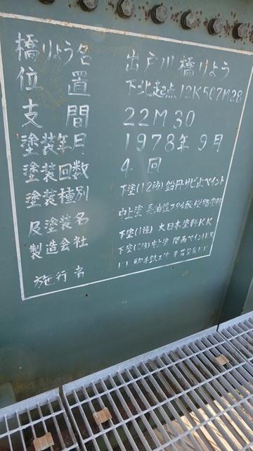 d0181492_1949215.jpg