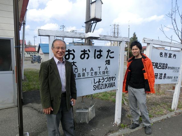美味しさを創る渡辺水産、下北交通大畑線の気動車は健在、裂きイカ日本一は渡辺水産、幻の線路大間鉄道_d0181492_22115683.jpg