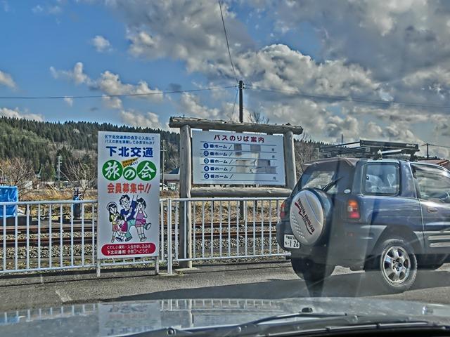 美味しさを創る渡辺水産、下北交通大畑線の気動車は健在、裂きイカ日本一は渡辺水産、幻の線路大間鉄道_d0181492_22522013.jpg