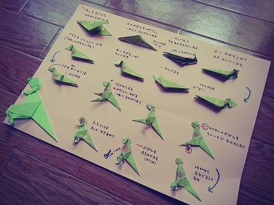 簡単 折り紙 折り紙 恐竜 折り方 : miyaken05.exblog.jp