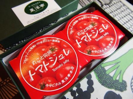 トマトのジュレ_e0167593_1523272.jpg