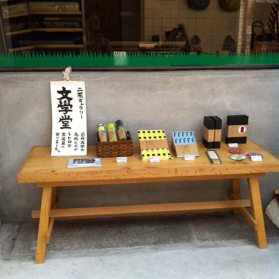 大塚呉服店_e0289998_17581911.jpg