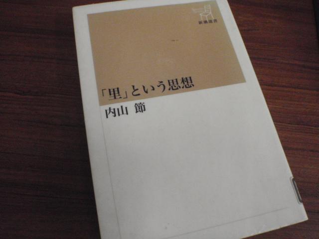 f0064203_748268.jpg