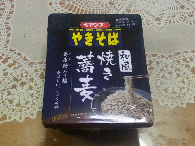 ペヤング 和風焼き蕎麦¥138_b0042308_1355412.jpg