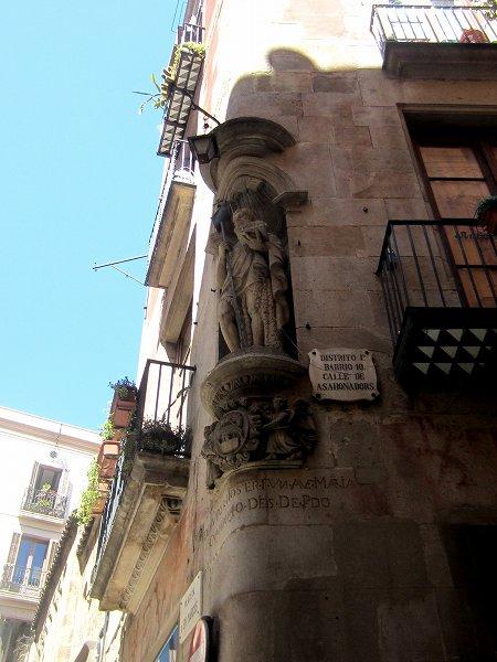 Born地区の古い建物_b0064411_6153929.jpg