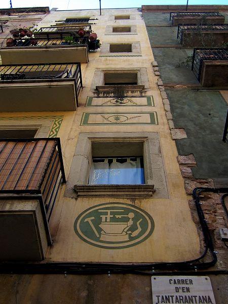 Born地区の古い建物_b0064411_6593059.jpg