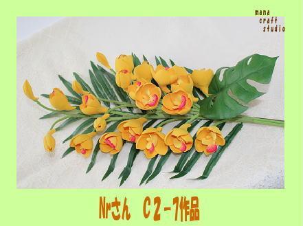 c0169414_16242716.jpg