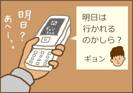 d0212419_1618435.jpg