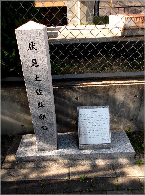 「京都・伏見・中書島~堀と酒蔵のある風景」_d0133024_1215060.jpg