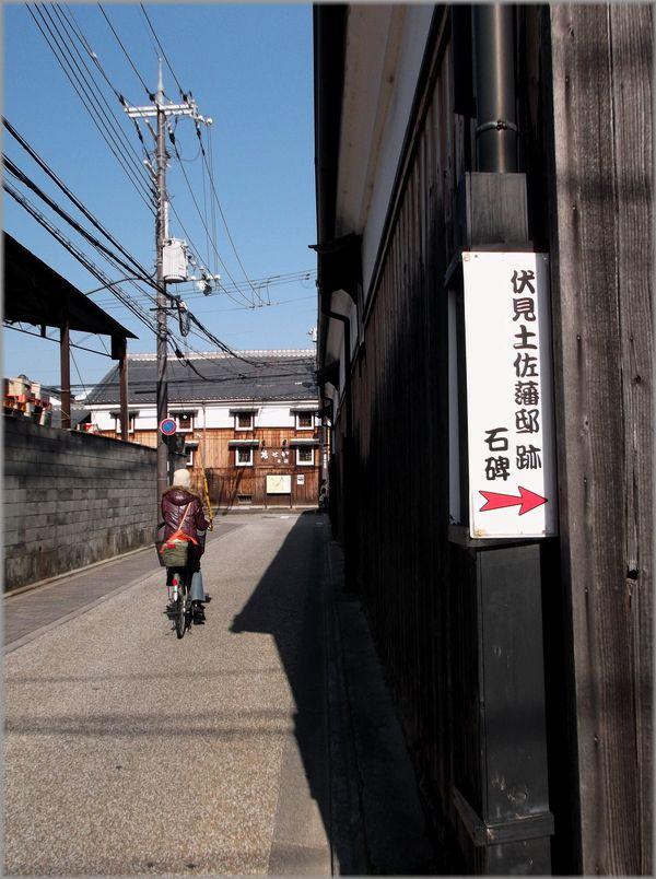 「京都・伏見・中書島~堀と酒蔵のある風景」_d0133024_121689.jpg