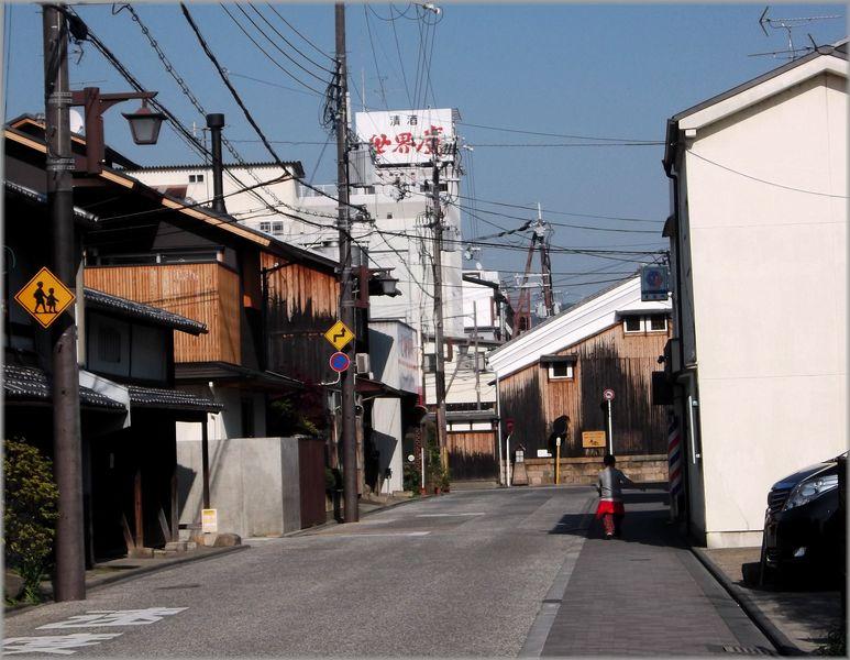 「京都・伏見・中書島~堀と酒蔵のある風景」_d0133024_1244278.jpg