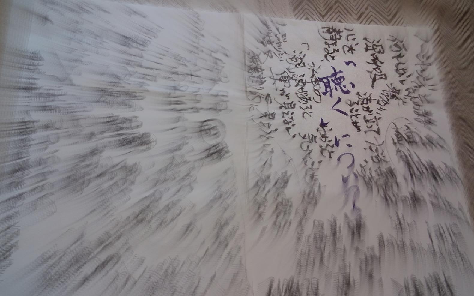 b0191626_1123047.jpg
