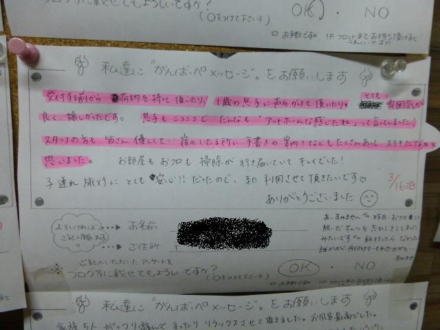 b0184336_18351984.jpg