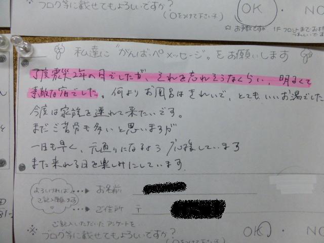 b0184336_18354833.jpg
