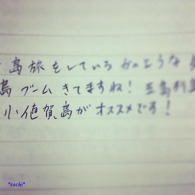 a0142638_045185.jpg