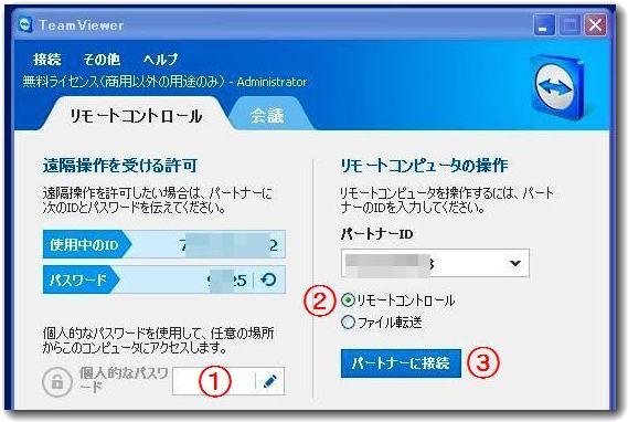 b0036638_2012249.jpg