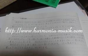 ピアノ発表会舞台裏_d0165645_10533523.jpg