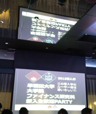 謎の日本人が作ったといわれるデジタル通貨ビットコインが暴騰_f0073848_12385153.png