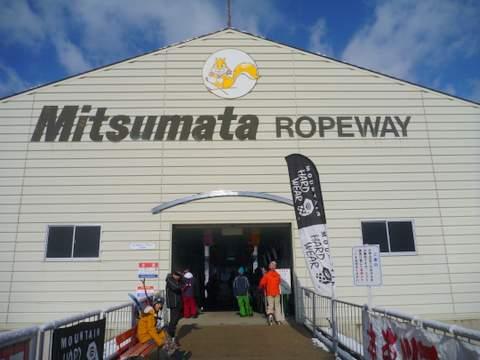 【滑走レポ 2013.4.11】 ラストパウダーを狙って@かぐら_e0037849_738496.jpg
