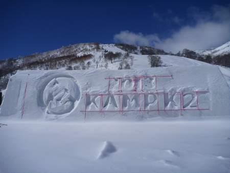 【滑走レポ 2013.4.11】 ラストパウダーを狙って@かぐら_e0037849_741137.jpg