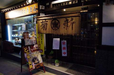 【滑走レポ 2013.4.11】 ラストパウダーを狙って@かぐら_e0037849_757047.jpg