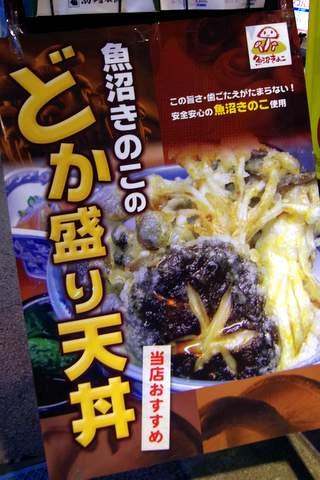 【滑走レポ 2013.4.11】 ラストパウダーを狙って@かぐら_e0037849_7571046.jpg